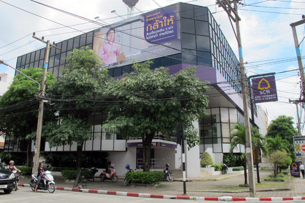 Siam Commercial Bank (Ratchawong Rd)