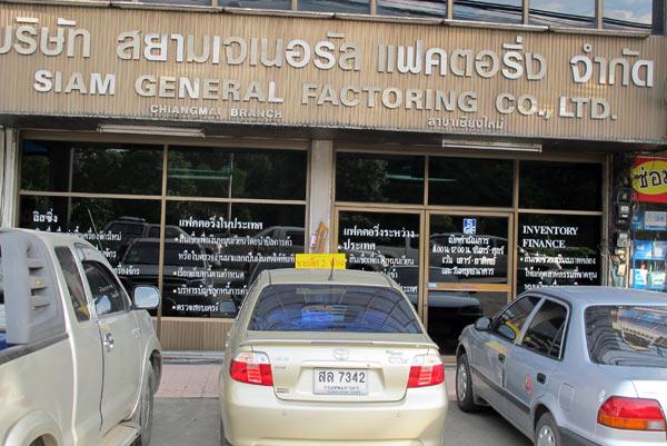 Siam General Factoring Co., Ltd.