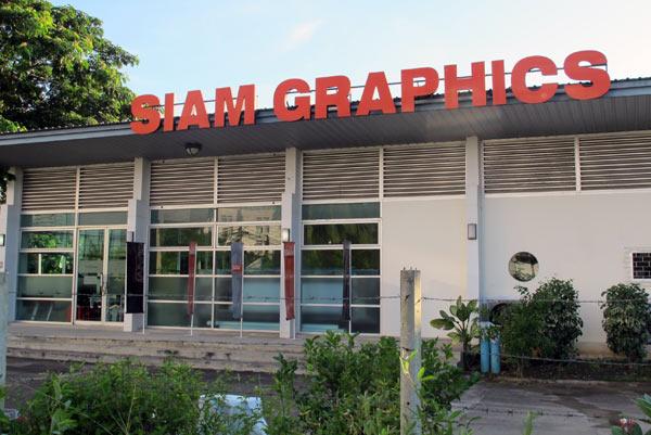 Siam Graphics