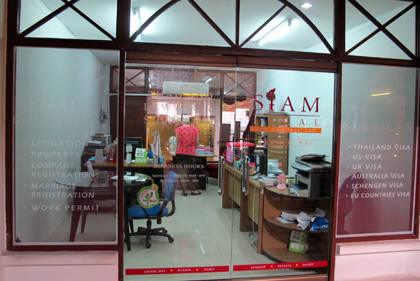 Siam Legal' photos