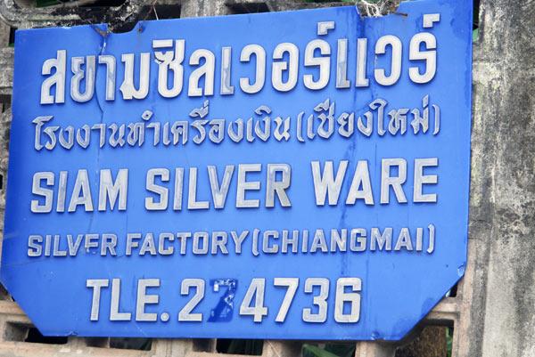 Siam Silver Ware