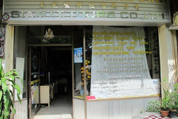 Siam Tours Co., Ltd.