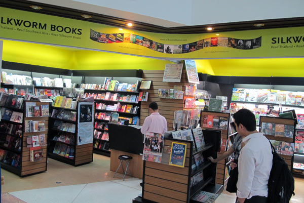 Silkworm Books @Chiang Mai Airport