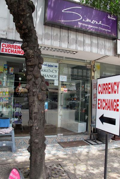 Simone Currency Exchange