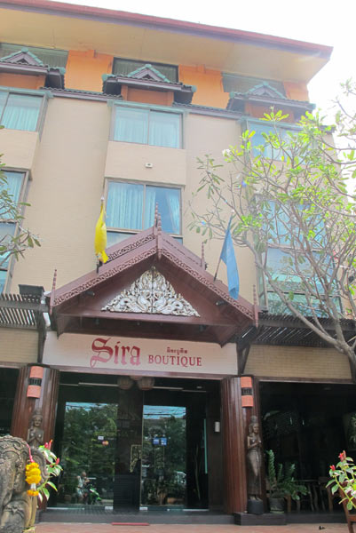 Sira Boutique Hotel