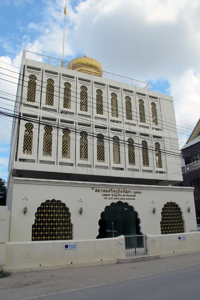 Siri Guru Singh Sabha Chiang Mai