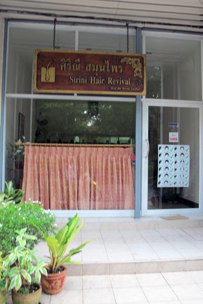 Sirini Hair Revival @Chiang Mai Land