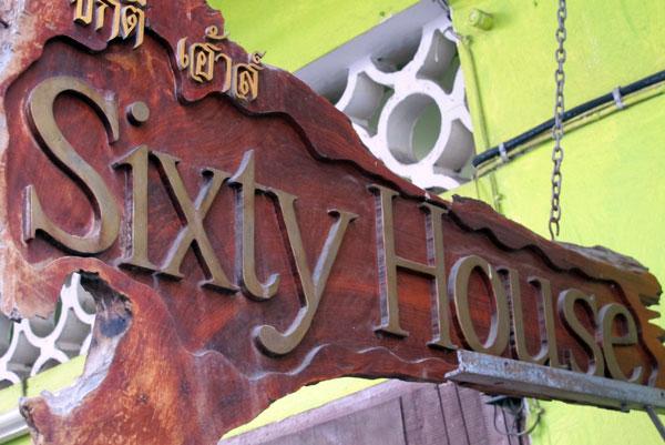 Sixty House