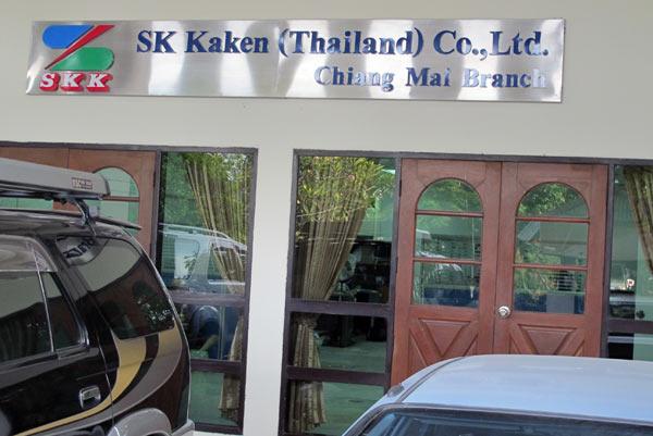 SK Kaken Co., Ltd.