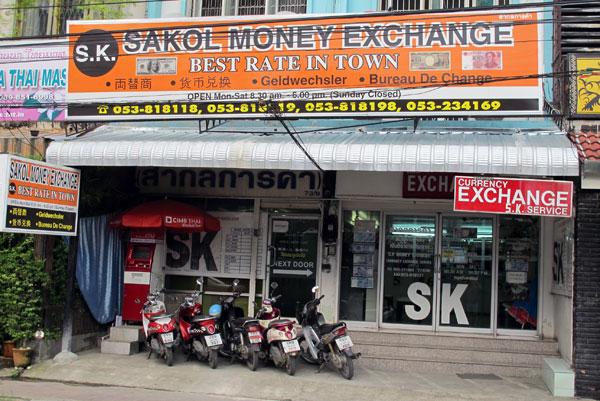 S.K. Sakol Money Exchange