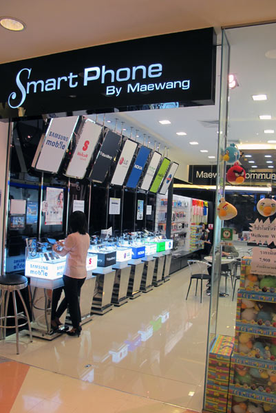 Smart Phone By Maewang @Central Airport Plaza