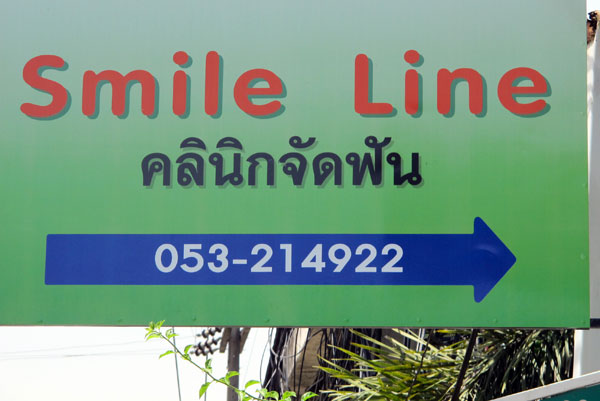 Smile line dental clinic (Siri Mangkalajam Rd)