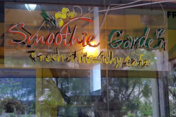 Smoothie Garden