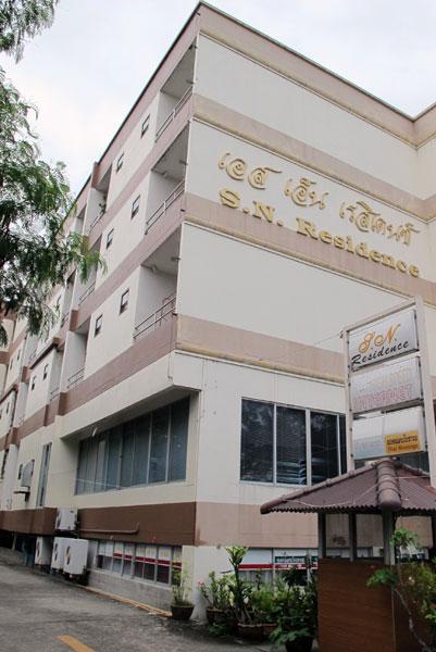 S.N. Residence