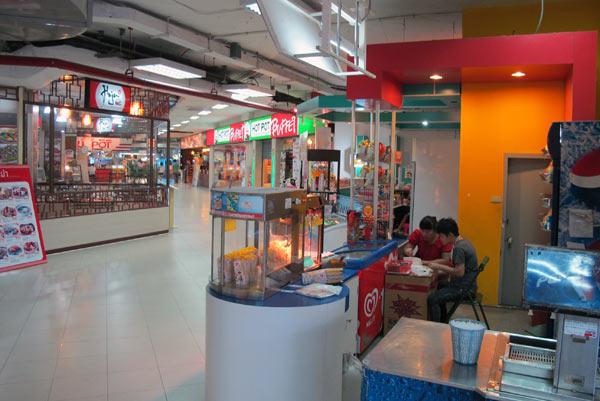 Snack Bar @Kad Suan Kaew