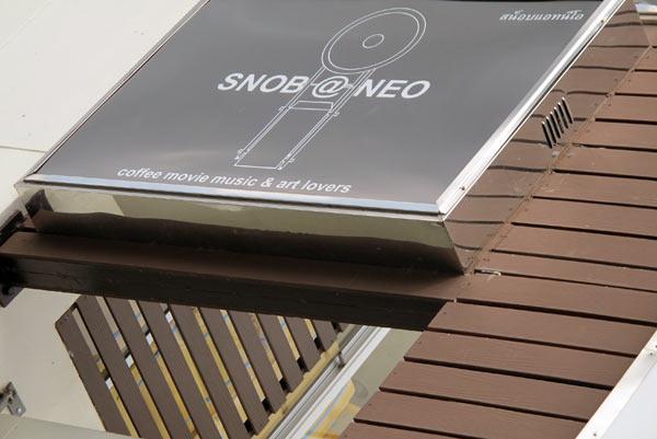 SNOB @ NEO @Class One Complex