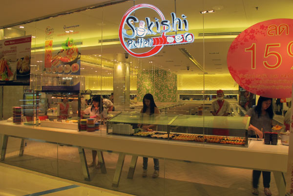 Sokishi Buffet @Central Airport Plaza