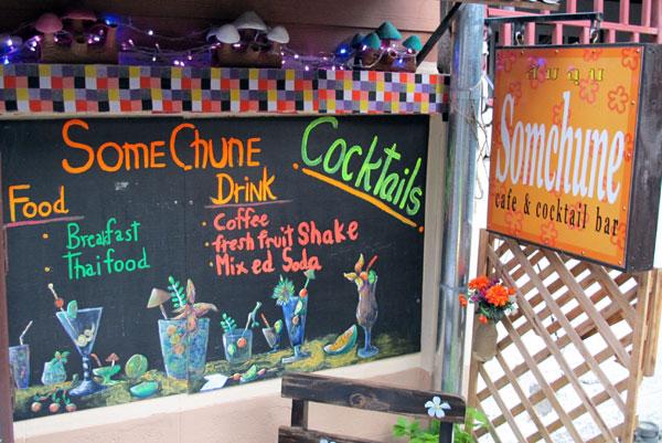 Somchune Cafe & Cocktail Bar