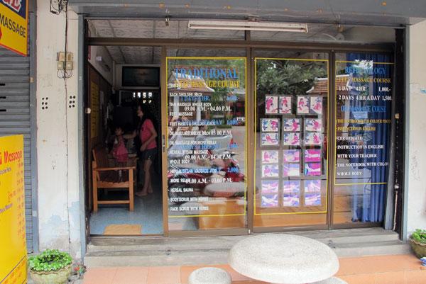 Somsri Thai Massage (Rachapakinai Rd Branch 2)