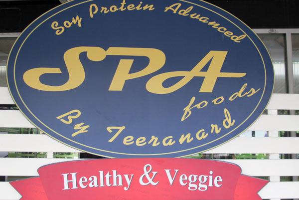 Spa Foods by Teeranard