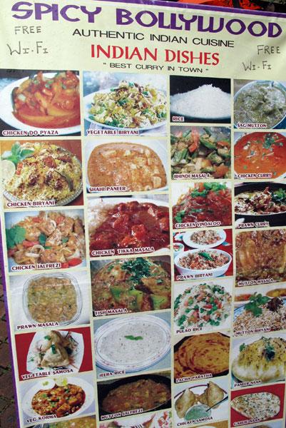 Spicy Bollywood, Chaiyapoom Road