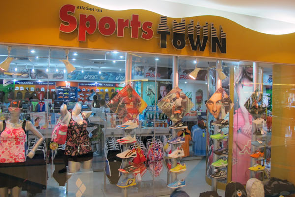 Sports Town @Central Airport Plaza