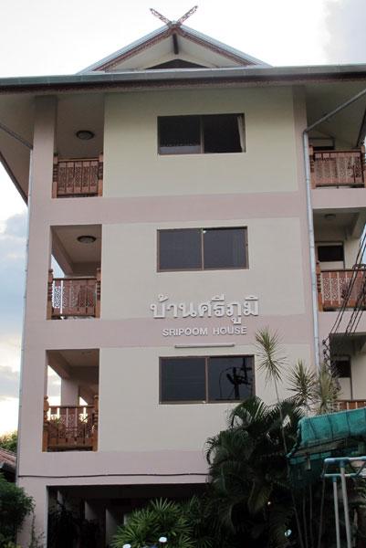 Sripoom House 1