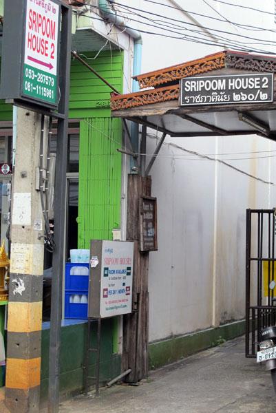 Sripoom House 2