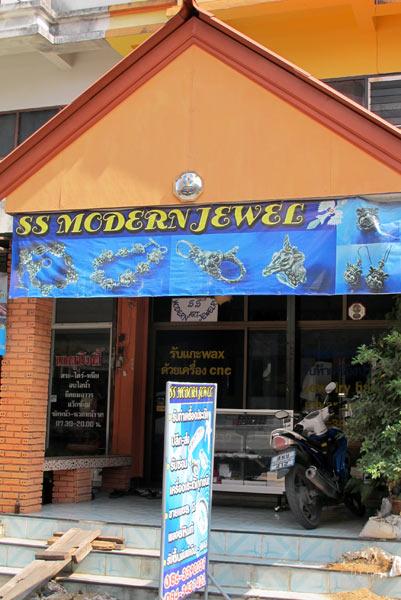 SS Modern Jewel