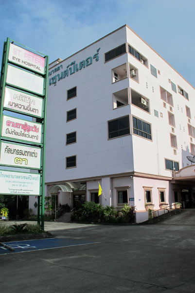 St. Peter Eye Hospital
