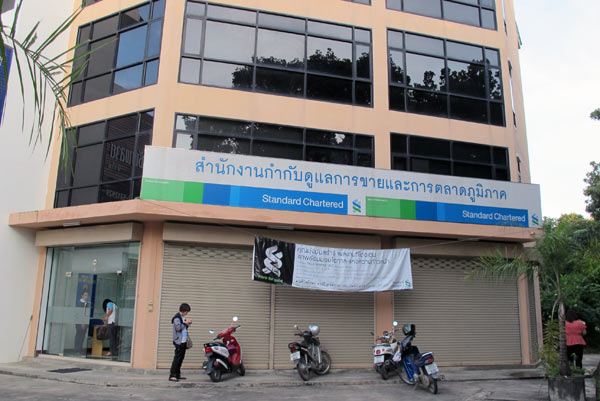 Standard Chartered Bank @Chiang Mai Land