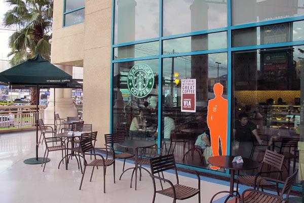 Starbucks (@Airport Plaza)