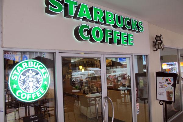 Starbucks (Changklan Branch 2)