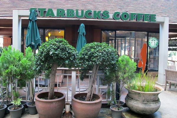 Starbucks (Kad Suan Kaew)