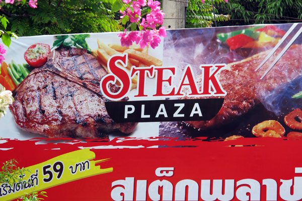 Steak Plaza (Teparak Rd)