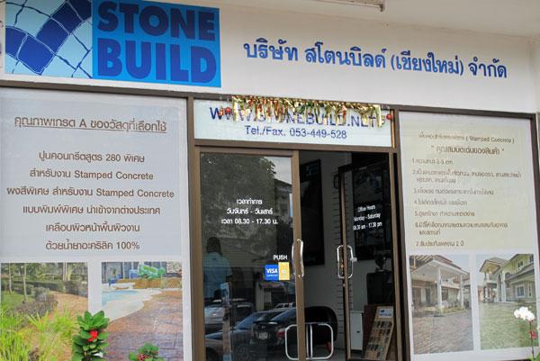 Stone Build