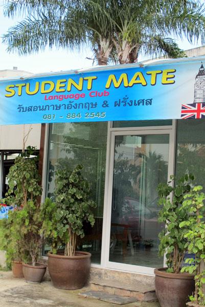 Student Mate (@DK Book Store)