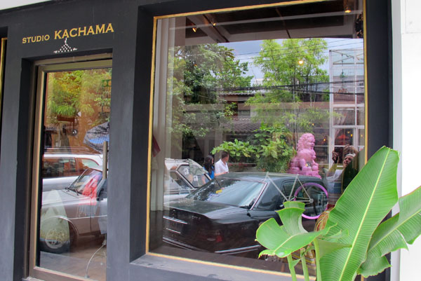 Studio Kachama (Showroom)
