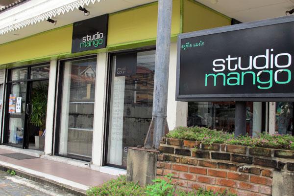 Serani School of Music - Studio Mango