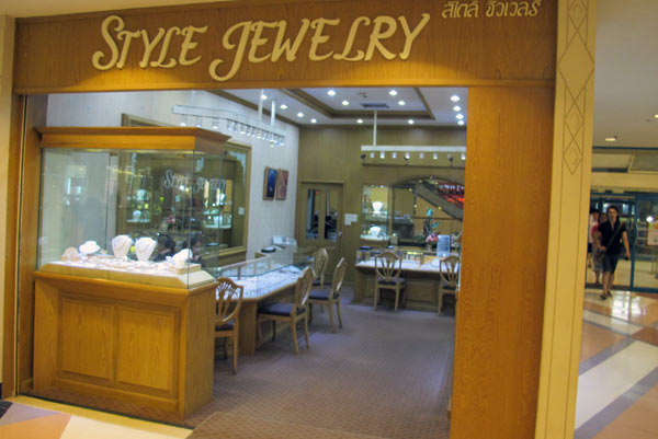 Style Jewelry @Central Airport Plaza