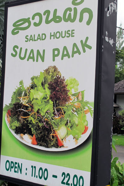 Suan Paak Salad House