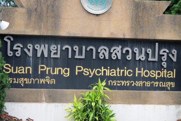 Suan Prung Psychiatric Hospital