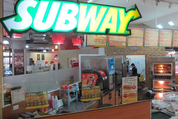 Subway @Kad Suan Kaew