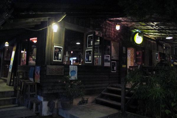 Sudsanan Restaurant