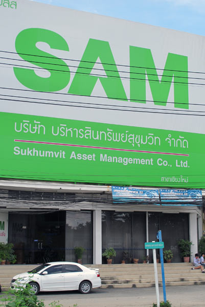 Sukhumvit Asset Management Co., Ltd.