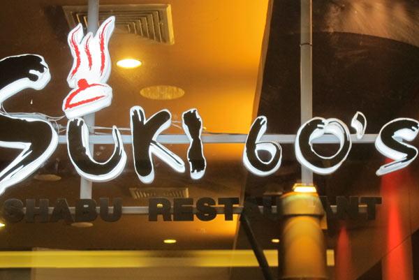 Suki 60's Shabu Restaurant @Central Airport Plaza