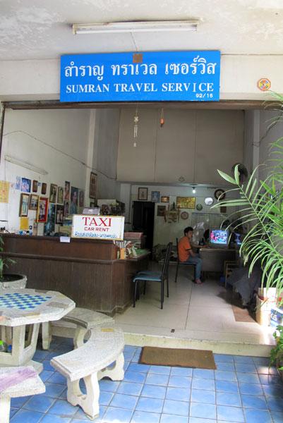 Sumran Travel Service