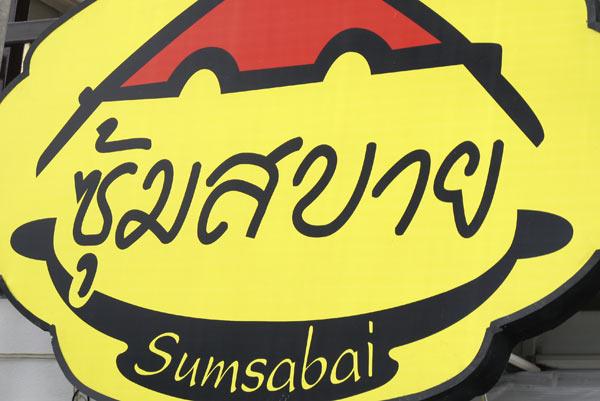 Sumsabai