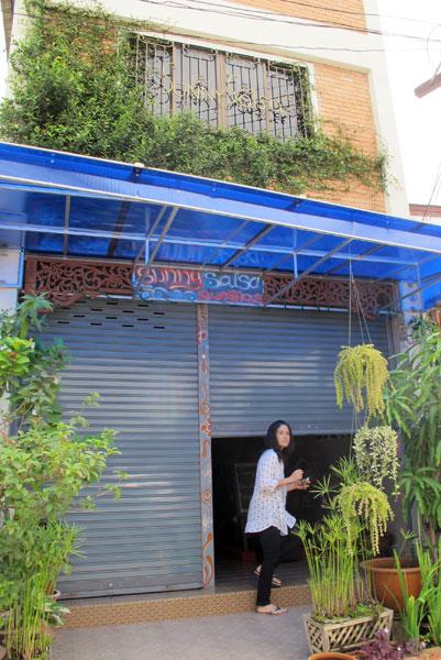 Sunny Salsa Guesthouse