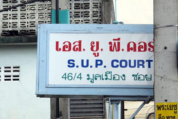S.U.P. Court